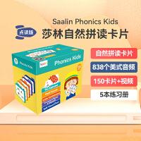 支持小火箭小达人点读 英文 SAALIN莎林自然拼读卡片礼盒套装phonics kids 150张卡片含5本书写本子扫码