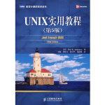 UNIX实用教程(第5版),(美)安德森(Andersen,P.K.),宋虹,人民邮电出版社,978711516912