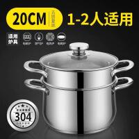 汤锅304不锈钢小蒸锅家用复底加厚煮面锅 不锈钢奶锅燃气锅电磁炉