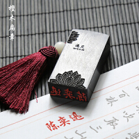 印章定制定做闲章姓名藏书火漆印章个人名字私章签名盖章刻木头章