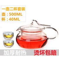 500ml茶壶+2只品茗杯耐热玻璃花茶壶飘带壶三件式过滤内胆泡茶壶玻璃压把茶壶咖啡壶