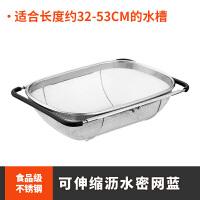 水槽不锈钢沥水架碗碟架沥水架厨房收纳架沥水碗架洗碗池沥水篮