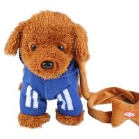 电子狗玩具 儿童电动毛绒玩具狗狗会唱歌跳舞牵绳走路小狗机械电子宠物男女孩 蓝色 泰迪牵绳狗