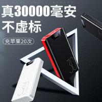 充电宝30000毫安超薄小巧便携迷你户外快充闪充MIUI苹果oppo华为vivo手机通用移动电源3W石墨烯100000