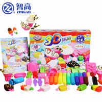 智高KK3D彩泥套装12 24色儿童无毒粘土模具DIY益智橡皮泥玩具正品