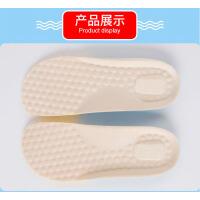 儿童运动鞋垫男女童减震透气篮球跑步秋冬防臭吸汗儿童鞋垫