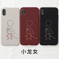 秀恩爱oppo情侣手机壳r11s华为p20nova3i苹果8plus4x20小米8vivo2任意机型