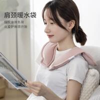 U型颈椎热水袋充电式暖宝宝冬季肩颈部热敷防爆毛绒暖水袋