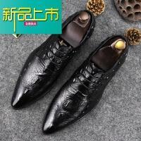 新品上市新款头层牛皮纹尖头皮鞋男英伦真皮商务正装系带时尚单鞋婚鞋