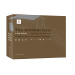 中国木拱廊桥建筑艺术