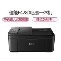 佳能(Canon)腾彩PIXMA E4280 A4幅面彩色多功能 喷墨一体机照片打印复印扫描传真无线网络双面打印