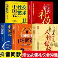 【限时秒杀包邮】中国历史地图 手绘中国历史地图 绘本人文版画给小学生的彩色地图百科全书6-12岁上下五千年的中华文明是