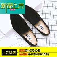 新品上市19春季新款英伦男士尖头皮鞋韩版套脚反绒磨砂皮豆豆鞋型师潮