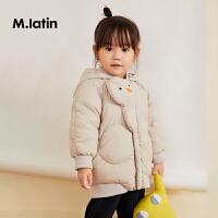【2件88/3件8折后到手价:519.2元】马拉丁童装女小童羽绒服冬装新款一手长中长款羽绒服保暖外套