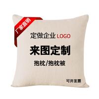 创意抱枕定制来图定做个性照片礼物印logo棉麻汽车靠垫枕头套