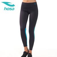 hosa浩沙女弹力紧身裤运动裤跑步裤瑜伽服加绒长裤