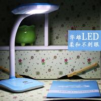 护眼灯 卧室床头书桌读书写字看书寝室节能宿舍小台灯