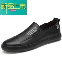 新品上市网红19新款男士板鞋男百搭学生韩版小白鞋懒人鞋一脚蹬休闲男鞋