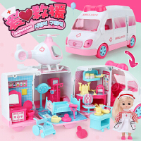 儿童过家家小伶玩具救护车救援飞机护士女孩娃娃屋公主生日礼物