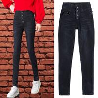 新年特惠加长加绒牛仔裤女高个子女装170超长新款超高腰裤子女冬季小脚175