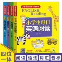 小学生英语学习好帮手全4册 阅读语法词汇音标四位一体帮助小学生轻松开启学习之旅6-12岁英文教材书早教小学生一年级三口