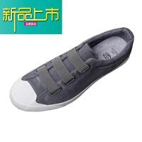 新品上市帆布鞋男鞋夏季18新款秋季休闲鞋子男韩版潮流一脚蹬懒人鞋百搭