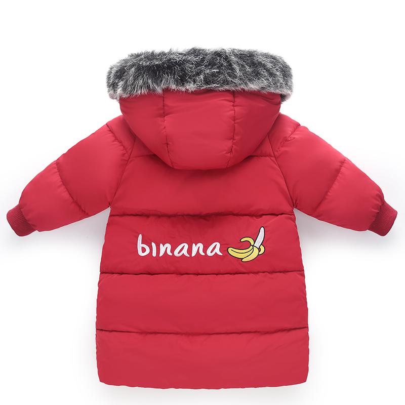 儿童羽绒服男女童中长款保暖外套连帽加厚宝宝冬季棉衣童装潮