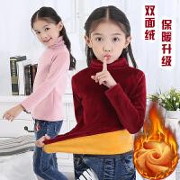 女童高领打底衫儿童加绒加厚冬季女童金丝绒大童宝宝长袖保暖上衣
