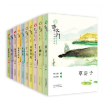 曹文轩小说阅读与鉴赏套装(10本)