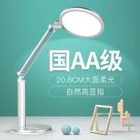 孩视宝LED护眼台灯儿童大学生书桌学习工作宿舍卧室床头阅读台灯