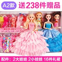 顾馨 会说话的芭比娃娃套装女孩公主大礼盒别墅城堡婚纱洋娃娃儿童玩具 灯光音乐8D眨眼12关节 送238礼物