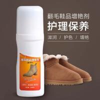 麂皮反绒皮鞋子清洗剂绒面皮革保养绒面鞋护理剂磨砂皮翻毛清洁剂