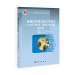 数据库原理及其应用教程――学习指导例题分析习题解答与标准试题库(第二版)