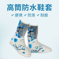 男女士高筒雨鞋套防滑耐磨加厚鞋底雨天便携防雨鞋套
