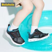 巴拉巴拉儿童运动鞋男小童鞋子新款夏季网面透气跑步鞋童鞋潮