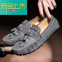 新品上市韩国专柜男鞋春季韩版英伦真皮豆豆鞋男磨砂皮一脚蹬懒人休闲鞋子