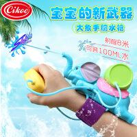 儿童戏水玩具 手腕式水枪喷水大象打水仗玩水游泳夏天玩具c