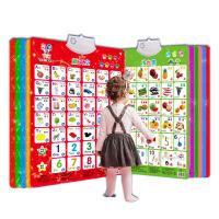 有声挂图早教认知挂画 儿童玩具 婴幼儿教具厂家