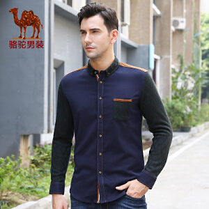 骆驼男装 秋冬款长袖衬衣 尖领拼接撞色加绒加厚衬衫男