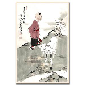 范曾《童子十二生肖》羊