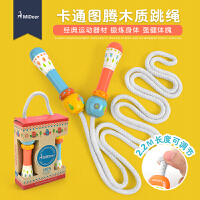 弥鹿(MiDeer) 儿童玩具跳绳卡通萌 儿童户外6-12岁大小合适长短可调 儿童跳绳-卡通图腾MD1025