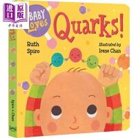 【中商原版】Baby Loves Quarks 宝宝爱科学系列:小朋友学夸子学 低幼亲子家庭启蒙学习绘本 纸板书 英文原