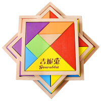 幼儿园7七巧板磁性小学生一年级教学套装 益智玩具智力拼图