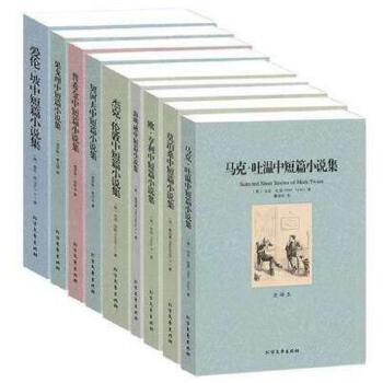 世界名著书籍套...