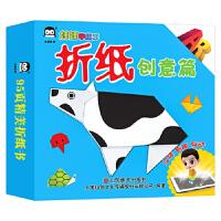 企鹅萌萌 娃娃学纸工--折纸创意篇,上海仙剑文化传媒股份有限公司,山东美术出版社,9787533070236