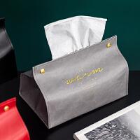 美式抽纸盒创意家居皮革纸巾袋客厅茶几卧室餐巾纸巾盒装饰品摆件