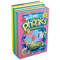 自然拼读法学单词 Children's Phonics(5册套装)小学生必备单词书,可配步步高点读机T2使用(T1、T