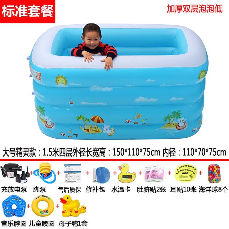 20190129103831156新生婴儿游泳池家用充气幼儿童宝宝洗澡桶加厚保温游泳戏水池浴盆