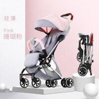 婴儿推车可坐躺轻便折叠超轻小便携式口袋儿童手推车宝宝