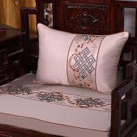 新中式红木沙发抱枕套靠垫中国风客厅实木家具欧式刺绣靠枕靠背大 米色 祥云送福